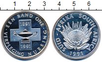 Изображение Монеты ЮАР 1 ранд 1991 Серебро UNC 100 - летие  Школы