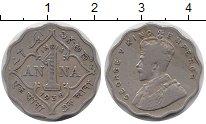 Изображение Монеты Индия 1 анна 1936 Медно-никель VF