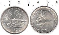 Изображение Монеты Италия 500 лир 1965 Серебро UNC