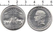 Изображение Монеты Италия 500 лир 1981 Серебро UNC