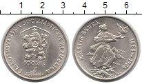 Изображение Монеты Чехословакия 100 крон 1988 Серебро UNC Мартин  Бенка.