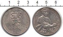 Изображение Монеты Чехословакия 100 крон 1990 Серебро XF