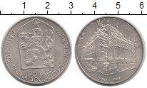 Изображение Монеты Чехословакия Чехословакия 1983 Серебро XF
