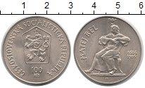 Изображение Монеты Чехословакия 100 крон 1984 Серебро UNC
