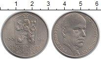 Изображение Монеты Чехословакия 100 крон 1984 Серебро XF Антонин  Запотоцкий.