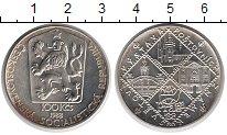 Монета Чехословакия 100 крон Серебро 1988 XF фото