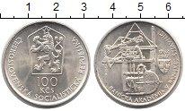 Изображение Монеты Чехия Чехословакия 100 крон 1987 Серебро XF