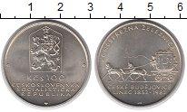 Изображение Монеты Чехословакия 100 крон 1982 Серебро XF