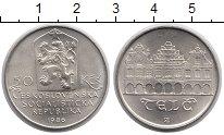 Изображение Монеты Чехословакия 50 крон 1986 Серебро UNC Телч.