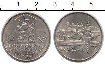Изображение Монеты Чехословакия 50 крон 1986 Серебро XF Братислава