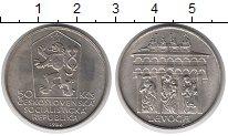 Изображение Монеты Чехословакия 50 крон 1986 Серебро XF Левоча.