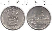 Монета Чехословакия 50 крон Серебро 1986 XF фото