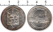 Изображение Монеты Чехословакия 50 крон 1989 Серебро XF