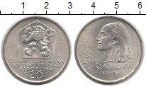 Изображение Монеты Чехословакия 20 крон 1972 Серебро XF
