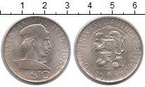 Изображение Монеты Чехословакия 10 крон 1965 Серебро XF Ян  Гус.