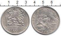 Изображение Монеты Чехословакия 100 крон 1979 Серебро UNC