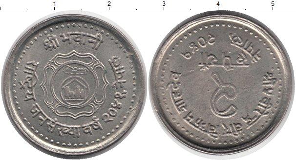 Картинка Монеты Непал 1 рупия Медно-никель 0