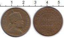 Изображение Монеты Эфиопия 1 матон 0 Медь VF-