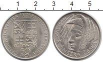 Изображение Монеты Чехословакия 50 крон 1990 Серебро UNC Святая  Агнешка  Чеш