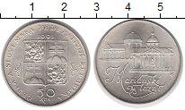 Изображение Монеты Чехословакия 50 крон 1991 Серебро UNC