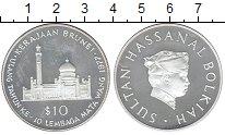 Изображение Монеты Бруней 10 долларов 1977 Серебро Proof- 10 лет Брунейского в