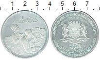 Изображение Монеты Сомали 10 шиллингов 1979 Серебро Proof-