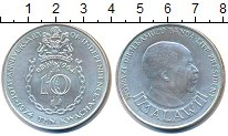 Изображение Монеты Малави 10 квач 1974 Серебро UNC- 10 лет Независимости
