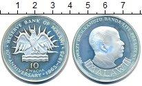 Изображение Монеты Малави 10 квач 1975 Серебро Proof- 10 лет Резервному ба