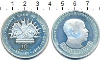 Изображение Монеты Малави 10 квач 1975 Серебро Proof-