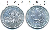 Изображение Монеты Руанда 200 франков 1972 Серебро UNC