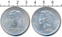Изображение Монеты Нидерланды 10 гульденов 1997 Серебро UNC- 50 лет Плану Маршалл