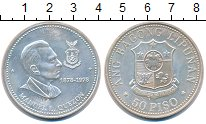 Изображение Монеты Филиппины 50 песо 1978 Серебро XF