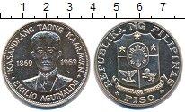 Изображение Монеты Филиппины 25 песо 1969 Серебро XF