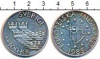 Изображение Монеты Швеция 100 крон 1985 Серебро UNC-