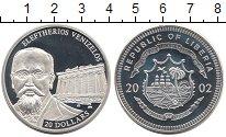 Изображение Монеты Либерия 20 долларов 2002 Серебро Proof-