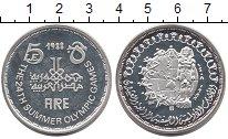 Изображение Монеты Египет 5 фунтов 1988 Серебро Proof- 24 Олимпийские игры