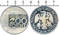 Изображение Монеты Венгрия 200 форинтов 1977 Серебро Proof-