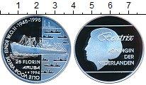 Изображение Монеты Аруба 25 флоринов 1994 Серебро Proof Королева  Беатрикс.
