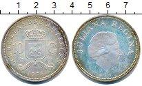 Изображение Монеты Антильские острова 10 гульденов 1978 Серебро UNC- Королева Юлиана
