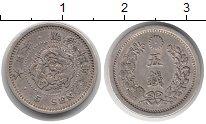 Изображение Монеты Япония 5 сен 1877 Серебро XF Мицухито
