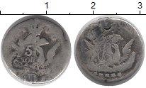 Изображение Монеты 1762 – 1796 Екатерина II 5 копеек 0 Серебро VF
