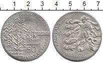 Изображение Монеты Финляндия 50 марок 1985 Серебро UNC-