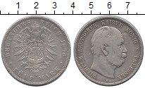 Изображение Монеты Пруссия 5 марок 1876 Серебро VF А. Вильгельм I
