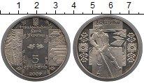 Изображение Монеты Украина 5 гривен 2009 Медно-никель UNC- Бокораш - плотогон