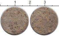 Изображение Монеты 1825 – 1855 Николай I 10 грош 1840 Серебро VF