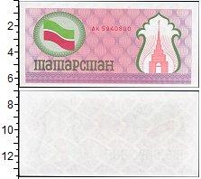 Изображение Банкноты Татарстан 100 рублей 1991  UNC