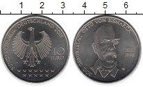 Изображение Монеты Германия 10 евро 2015 Серебро UNC-