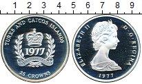 Изображение Монеты Великобритания Теркc и Кайкос 25 крон 1977 Серебро Proof-
