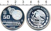 Изображение Монеты Мексика 50 песо 1986 Серебро Proof- Чемпионат  мира  по