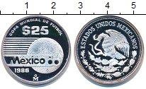 Изображение Монеты Мексика 25 песо 1986 Серебро Proof- Чемпионат  мира  по